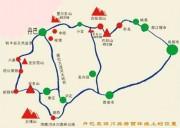 川西小环线景点介绍