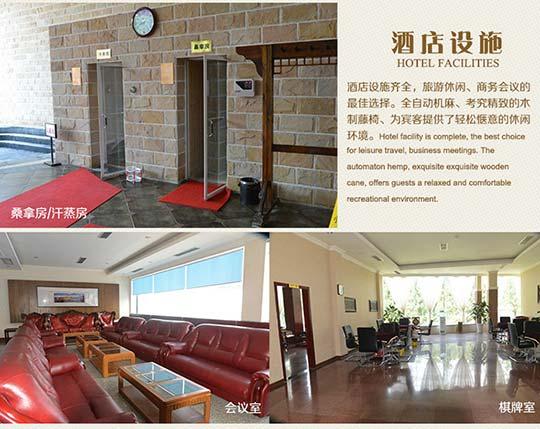 花水湾叠香溪酒店