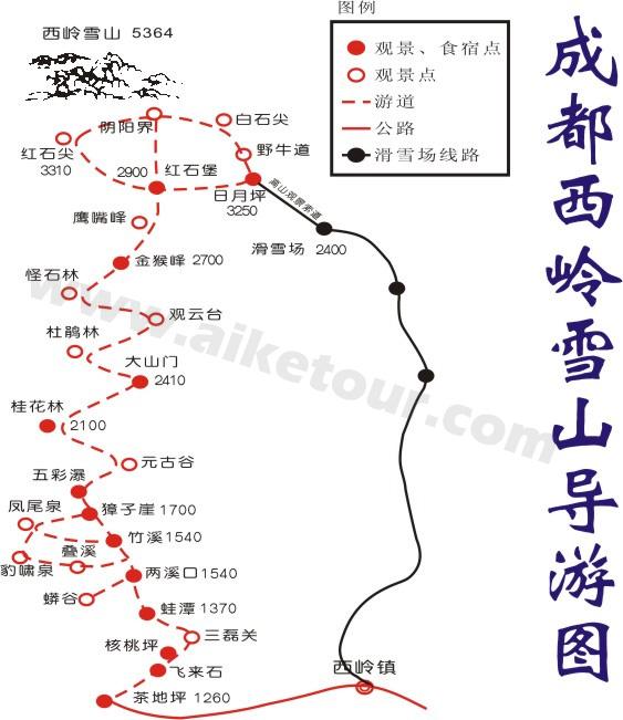西岭雪山导游图