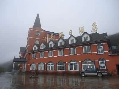 西岭雪山滑雪场酒店