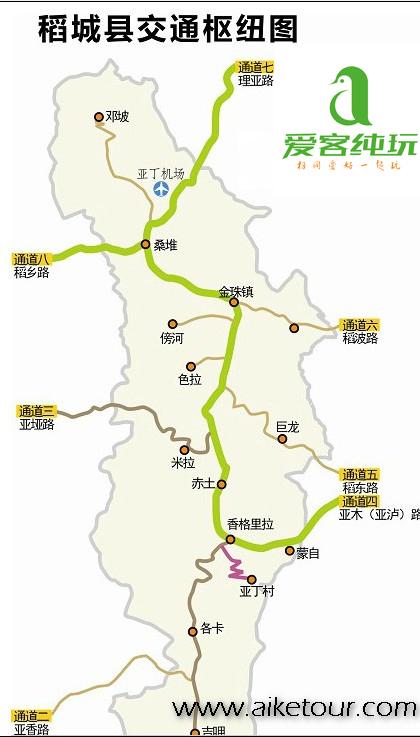 稻城亚丁机场介绍