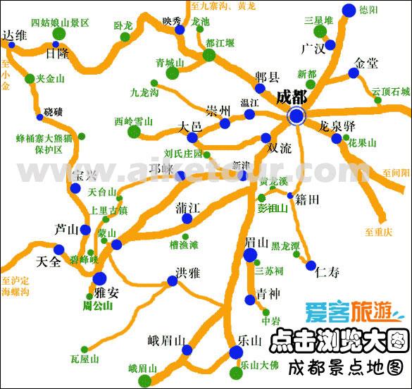 成都周边景点地图