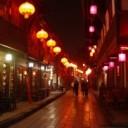 夜游成都锦里古街