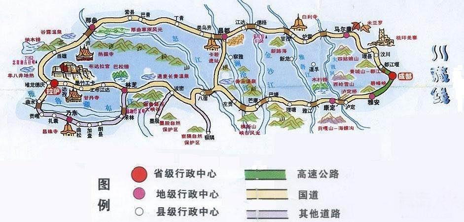 川藏线沿途景点分布图
