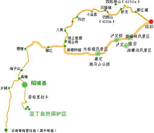 成都到稻城亚丁地图