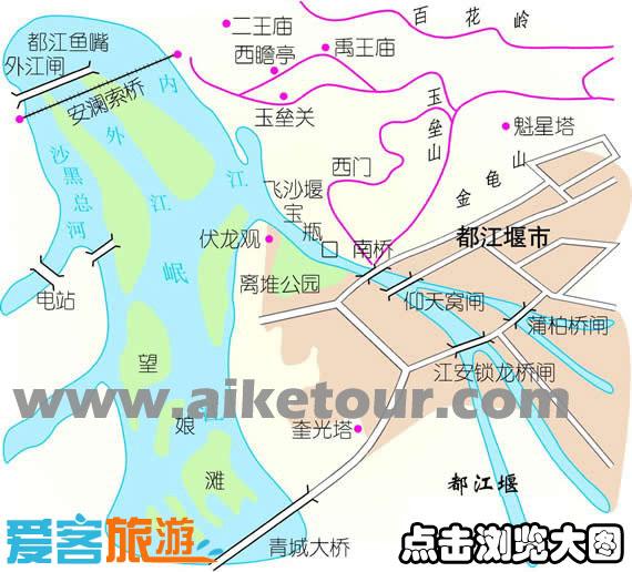 都江堰市区旅游地图-爱客纯玩游