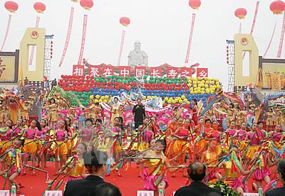 彭祖寿星节介绍