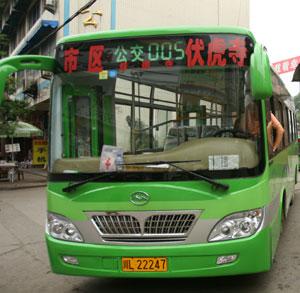 峨眉山公交车