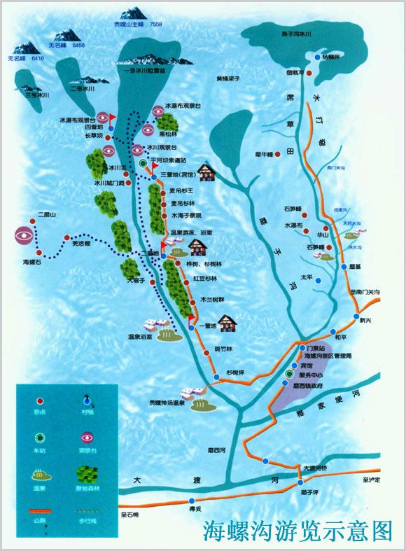 海螺沟旅游交通图