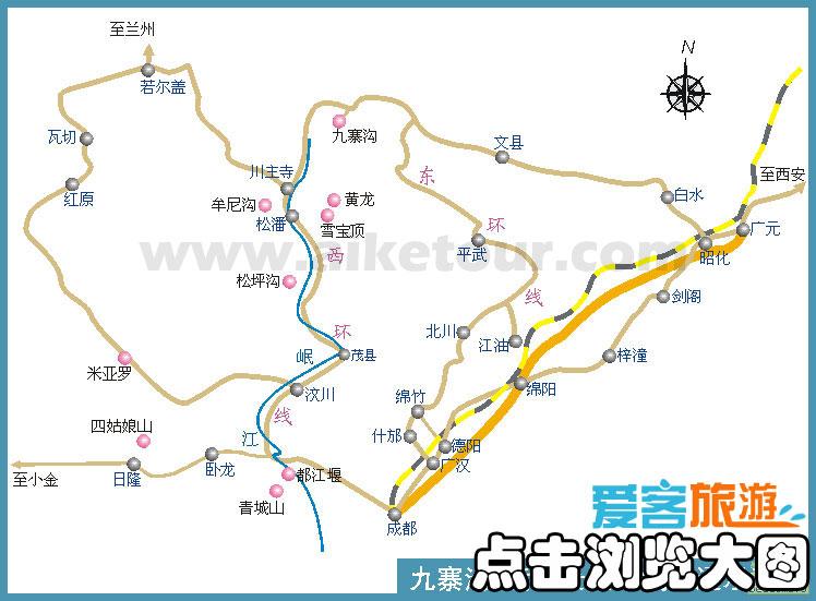 九寨沟黄龙环线交通地图