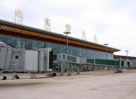 九寨沟有机场吗?