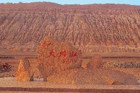 吐鲁番火焰山