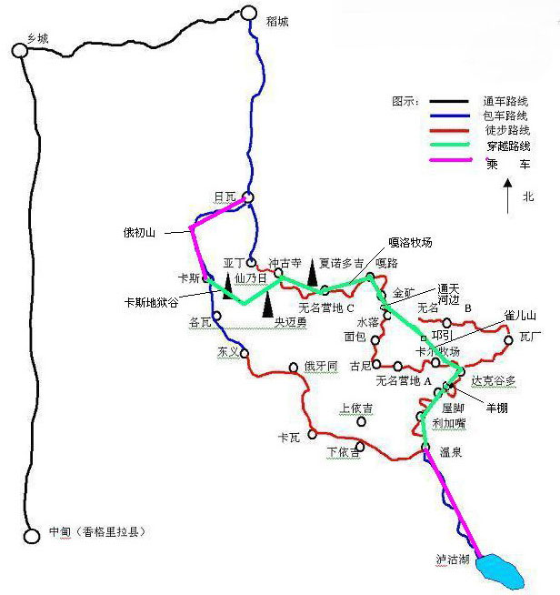 泸沽湖到稻城穿越地图