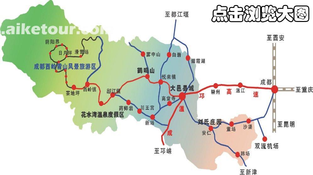 成都大邑县旅游地图_大邑周边地图-爱客纯玩游