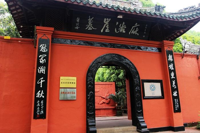 麻浩崖墓2