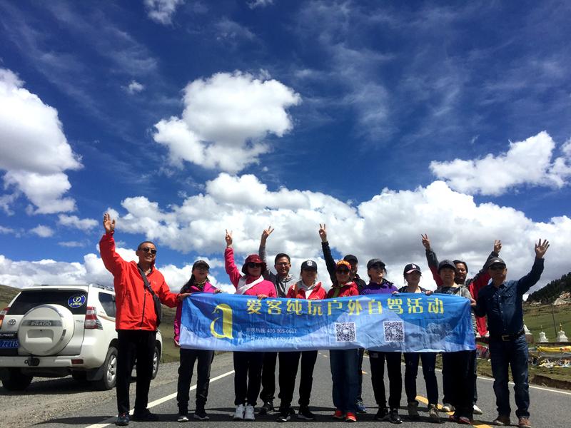 川藏自驾组团