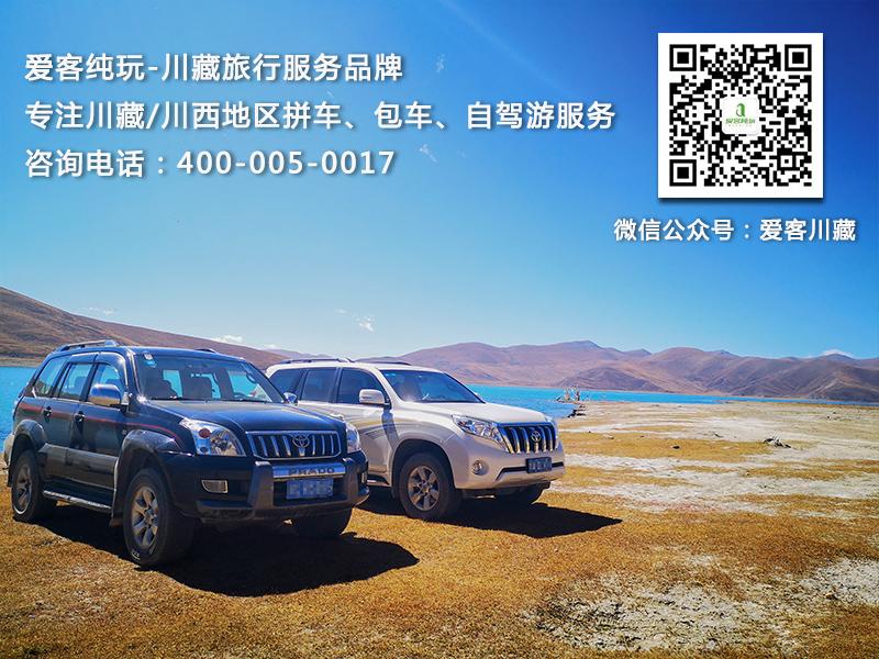 川藏线旅游 (31)