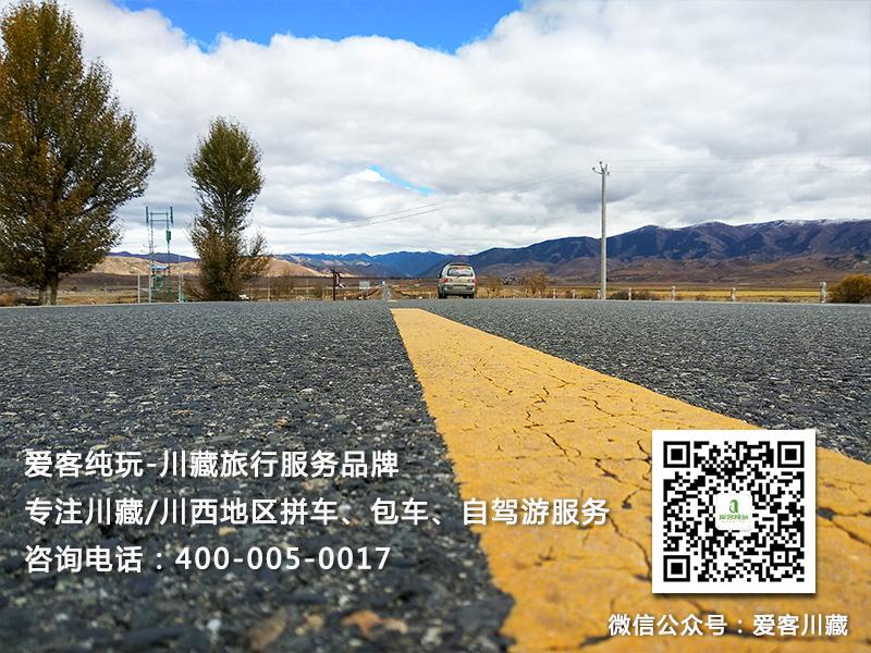 川藏线旅游 (3)