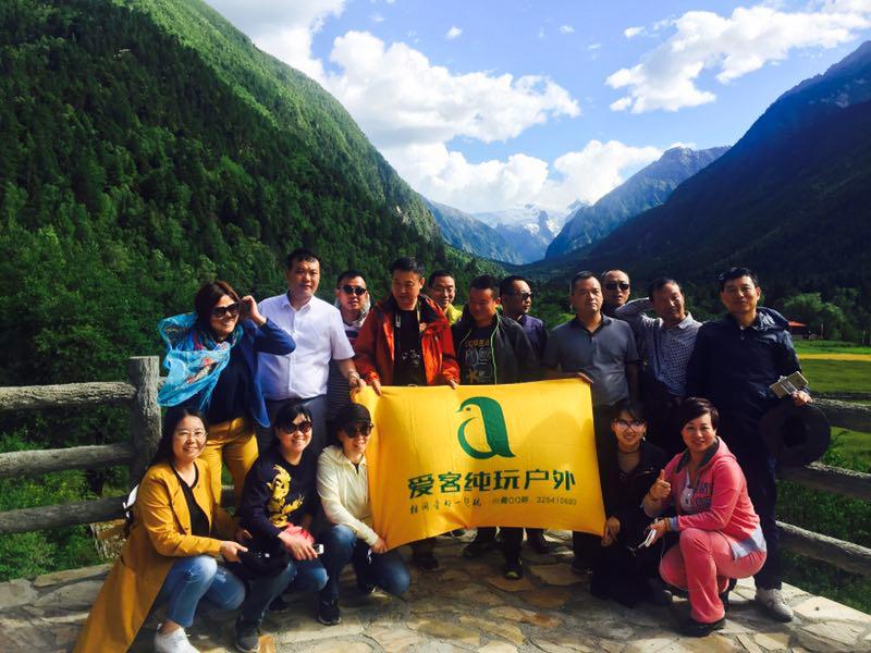 川藏线自驾团队-(2)