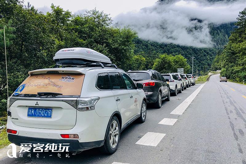 川藏线自驾游团队4