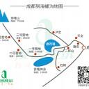成都/重庆到海螺沟旅游路线地图