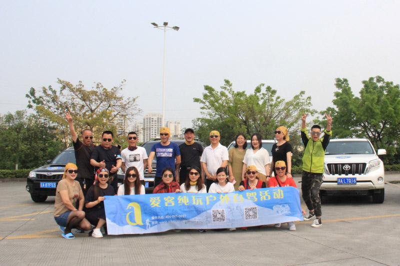 2019年爱客川藏挑战第三极自驾游旅行回顾锦集