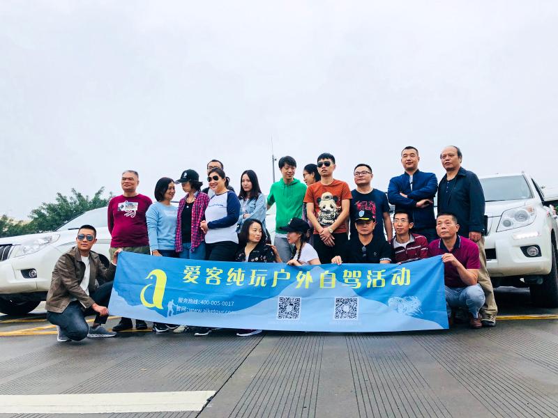 9月19日川藏线自驾游团队