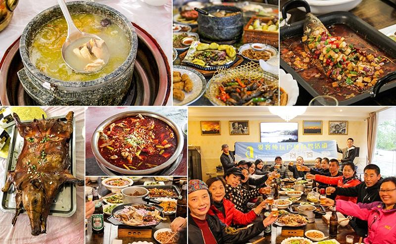 川藏线美食