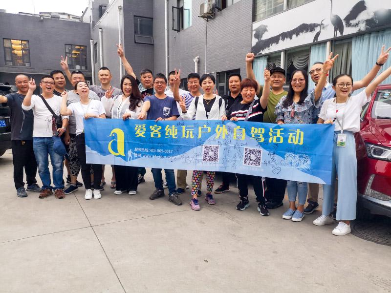 2019川藏线自驾游团队
