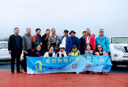 川藏线自驾第0518期