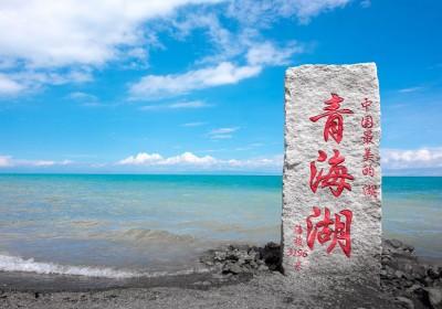 青海湖海拔高度