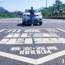 川藏线自驾租车多少钱?
