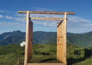【耿达熊猫坪徒步露营2日游】世外桃源耿达熊猫坪徒步  亲近大自然