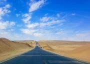 青甘大环线旅游容易有高原反应吗?