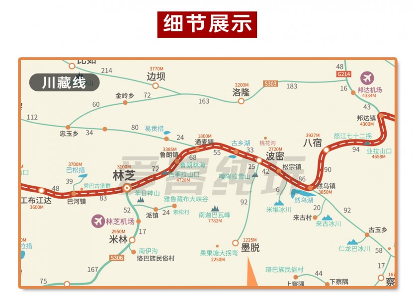 川藏线旅游要多少钱