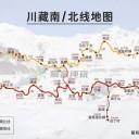 317川藏北线自驾游路线图