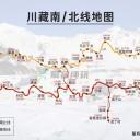 317川藏北线旅游地图