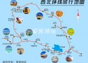 青海旅游地图