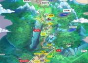 稻城亚丁景区导游地图