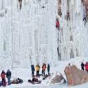 四姑娘山攀冰节